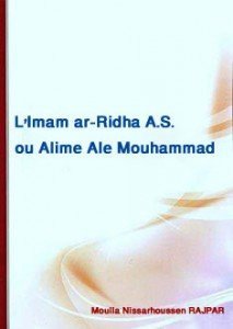 l_imam_ar_ridha_as_-213x300