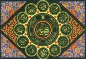 Ahl-ul-beit-300x206 dans Qui est l'imam Reza ?