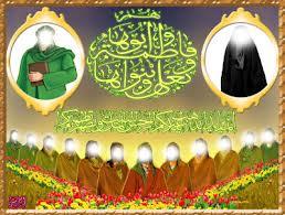 Les 14 Infaillibles (bénis soient-ils) dans Qui est l'imam Reza ? image-14-infaillibles1