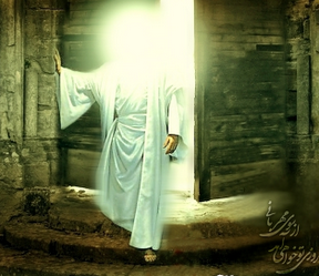 Parmi ses nombreux miracles: sa connaissance de ce que pensent les gens dans Qui est l'imam Reza ? imam-shia-islam-28008928-288-249