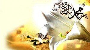 CHANTS ISLAMIQUES plaisir_recitation_elhalwadji_8-300x168