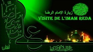 ZIYÂRAT IMAM REZA (p) ziyara_imam_reda-300x168